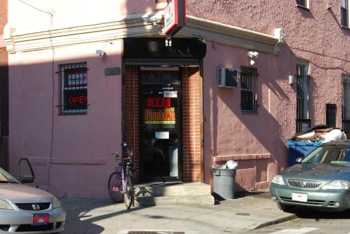 lokasi di 1529 Morris St, Philadelphia, PA 19145. Phone: 215 755 6229