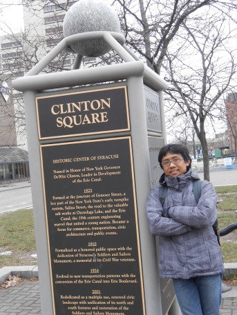 di depan Clinton Square